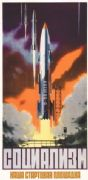 Vintage Russian poster - Socialism is our launching pad 1962